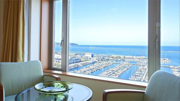【6日間限定スーパーSALE☆】予約するなら今!基本料金より半額&海側客室へアップグレード◆素泊まり