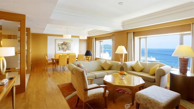 【ロングステイ】最上階スイートルームにお得に連泊!美しいオーシャンビューをご堪能ください♪◆朝食付
