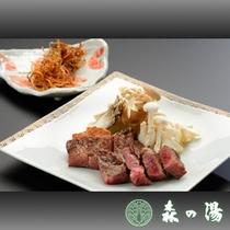 【ゴロゴロ肉味噌鍋】