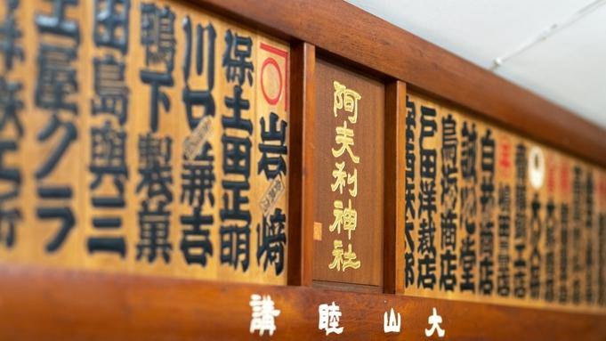 【お食事不要の方へおすすめ♪】◆1 日 1 組の宿〜里山で過ごす癒しの時〜素泊まりプラン