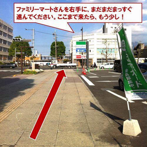 【アクセス(3)】ファミリーマートの前を通ってまだまだまっすぐ進んでください。