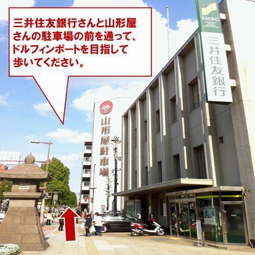 【アクセス(2)】三井住友銀行さんの前を通って、ひたすらまっすぐ進んでください。