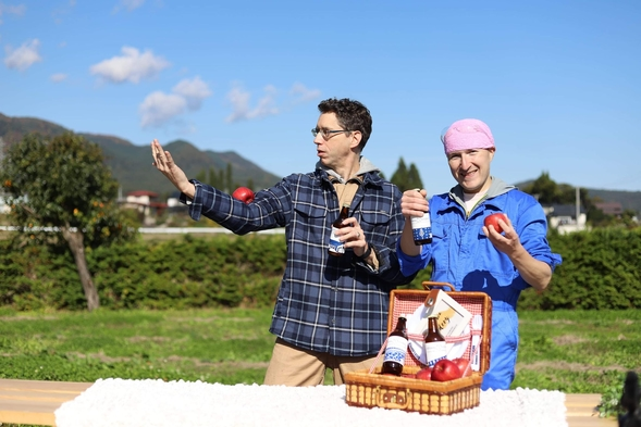 【shiwa cidery】クラフトサイダービールお土産付プラン♪