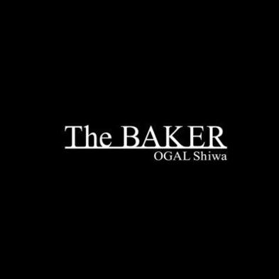【巡るたび、出会う旅。東北】★本格ベーカリーでお土産を♪【The BAKER】1000円チケット付★