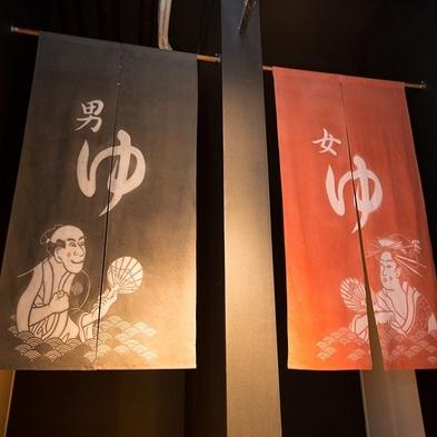 【4名様から8名様大歓迎♪】★☆超シンプルスティでお得に!!洋室ドミトリールームプラン☆★