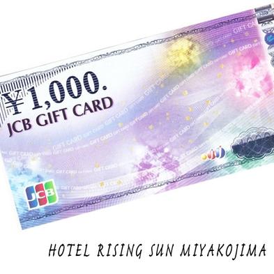【JCBギフトカード¥1,000付プラン】ビジネスマン&1名様ステイにお勧め♪♪[朝食付]