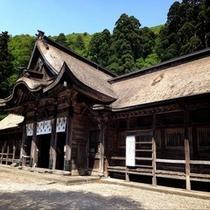 大山大神山神社