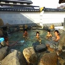 蒜山高原温泉「快湯館」