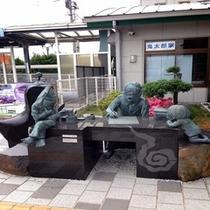 鳥取県境港駅前
