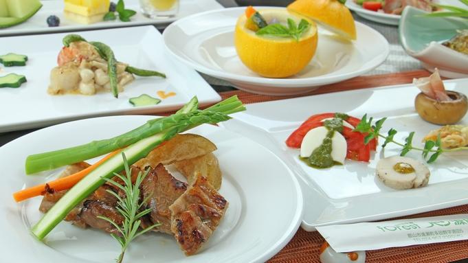 【巡るたび、出会う旅。東北】旬の野菜と会津地鶏グリルの創作料理ディナー♪《1泊2食》