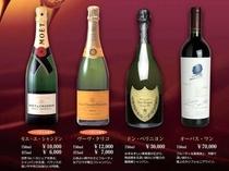 記念日などにシャンパン、ワインをご用意しております。