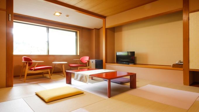 ◆夜は自由に 〜 気軽に外湯と日本旅館を満喫〜【1泊朝食付き】STAYプラン〜貸切風呂無料◆