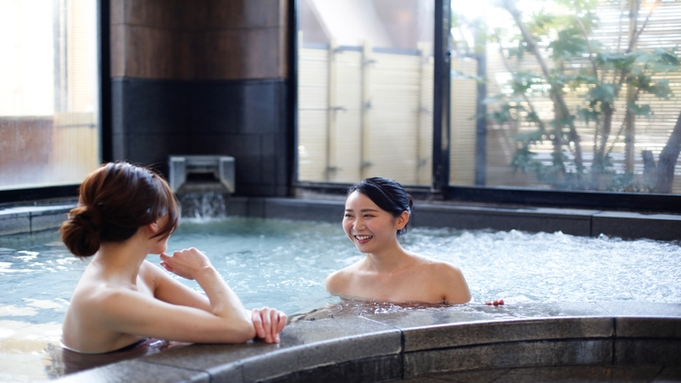 ◆早割30◆ポイント2倍◆小都里人気No1◆静寂の宿で過ごす「癒しの一時」貸切風呂無料◆