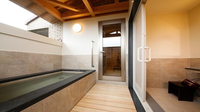 ◆誰にも邪魔されないプライベートtimeを過ごすなら◆温泉は100%天然温泉『銀泉』露天風呂付き客室
