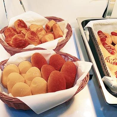 【3連泊限定】お得な連泊プラン♪<パン屋さん焼きたて直送パンで朝食付>◆駐車場無料◆