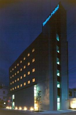 ◆素泊まりプラン!【JR下松駅から徒歩1分の好アクセス!】