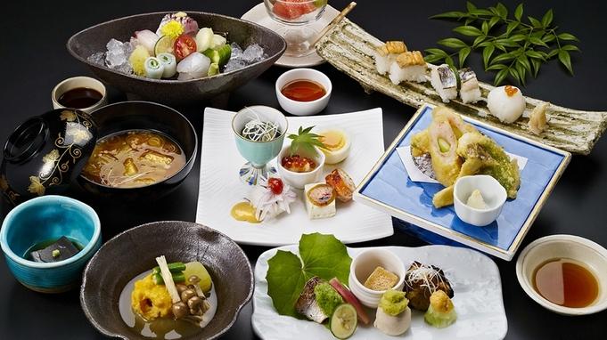 【季節のミニ会席】山口の旬の食材を手軽に味わえる♪<1泊2食付>