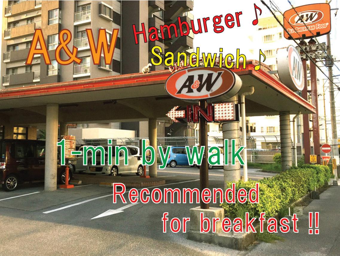 AWハンバーガー