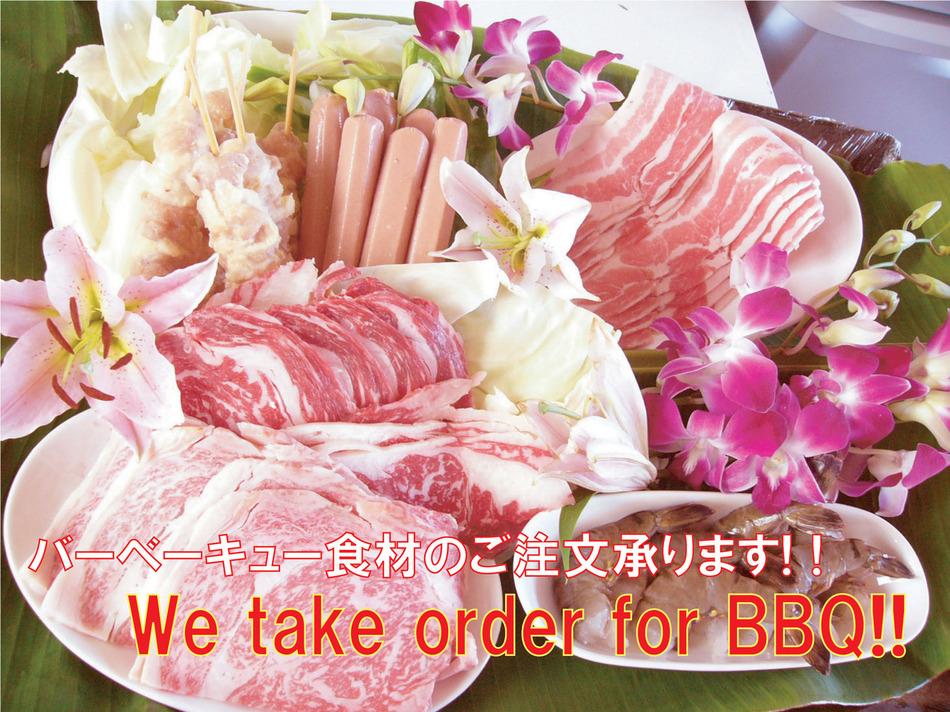 県産和牛BBQ