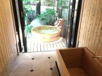 露天風呂付き特別和室(太陽の間)露天風呂