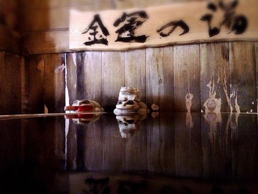 【1泊2食付 湯めぐりプラン】 天下の名湯夏油温泉・源泉100%かけ流し 3つの源泉堪能プラン
