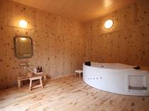 特別室 室内風呂