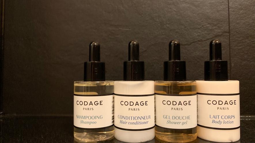 2018年に日本初上陸したフランス発のブランド『CODAGE (コダージュ)シリーズ』をご用意。