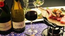 お料理によく合うワインも用意しております