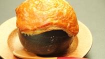 お料理一例◆すっぽんのパイ包み