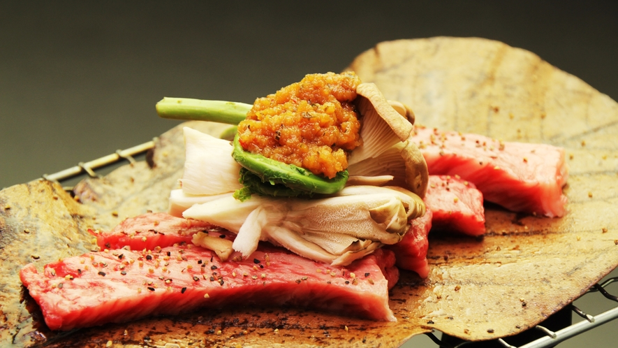 岩手和牛の朴葉焼き◆朴葉で焼くことで、風味豊かな味わいに