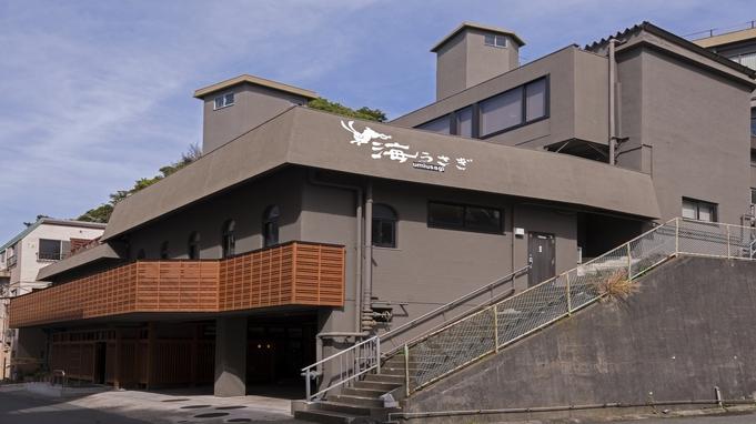 【期間限定】姉妹館『石花海』の大浴場リニューアル記念セール♪
