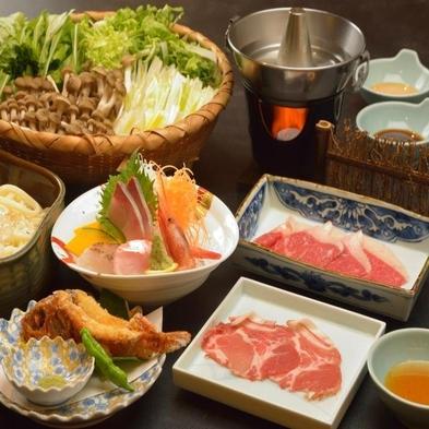 【楽天トラベルセール】【海うさぎスタンダードプラン】新鮮な魚介類としゃぶしゃぶの1泊2食