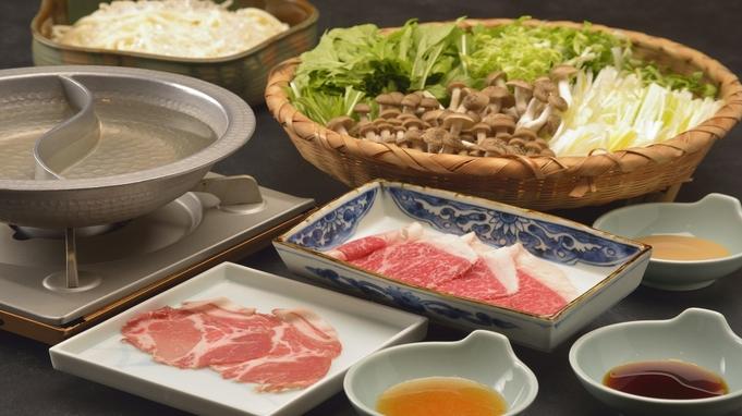 【海うさぎスタンダードプラン】新鮮な魚介類としゃぶしゃぶの1泊2食スタンダードプラン