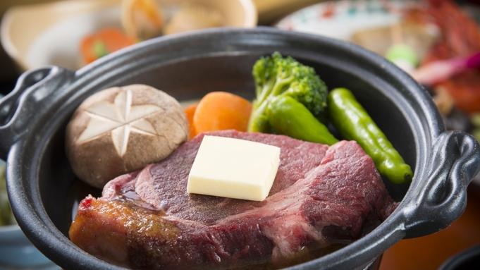 【和牛ステーキ】能登塩でさっぱり♪ぺろっと食べちゃう★舟盛りも堪能♪