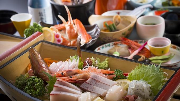 【基本会席/舟盛り付き】迷ったらコレ!能登の美味しい鮮魚を食べてみて☆