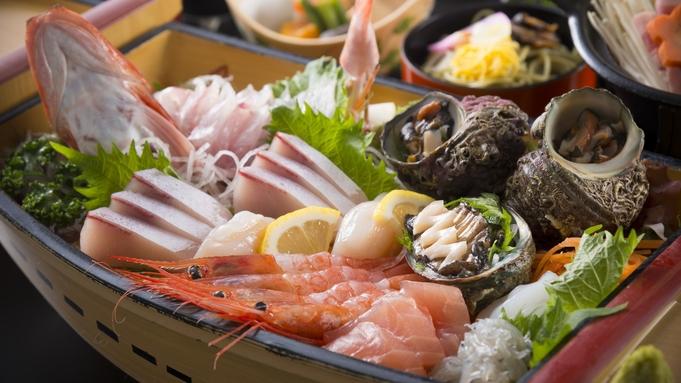 【厳選食材〜銀の舟盛〜】鮑もサザエもてんこ盛りの上舟盛り!能登和倉の海の幸満喫♪
