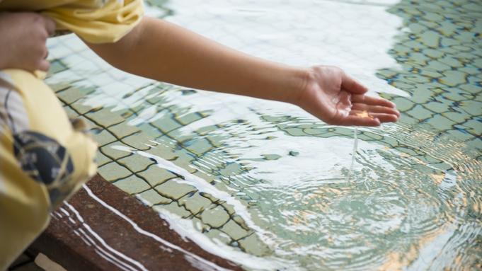 【秋冬旅セール】【基本会席/舟盛り付き】迷ったらコレ!能登の美味しい鮮魚を食べてみて☆