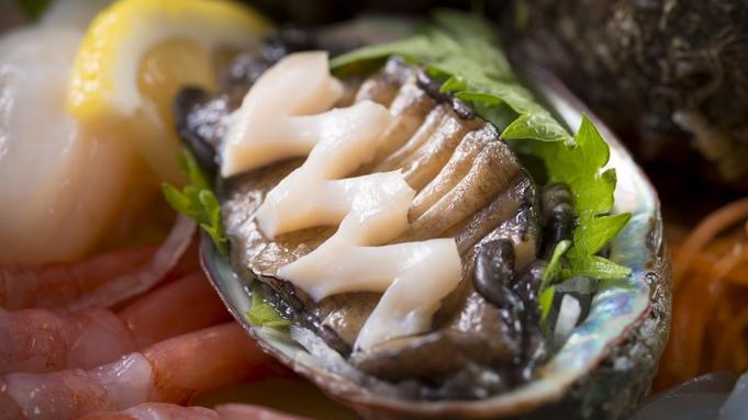 【選べる鮑の料理】温泉グルメの定番、鮑の魅力を堪能『鮑ステーキ』、もしくは『鮑の薄造り』から選べる☆