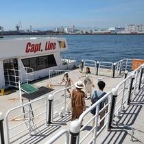 ユニバーサルポートへ約10分。シャトル船乗り場はすぐです
