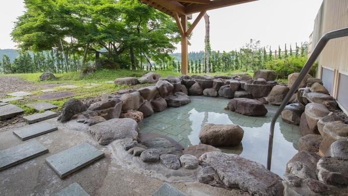 2食付き★天然温泉で湯ったりいい気分♪ラベンダーコース