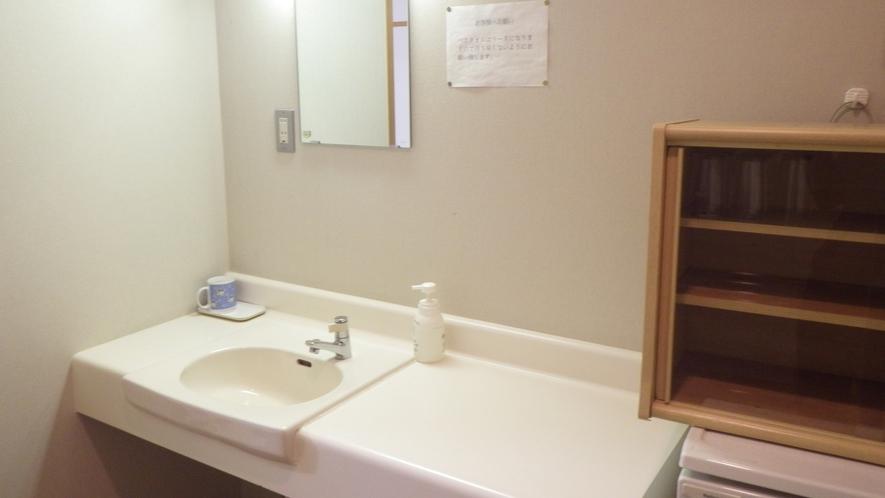 *【洗面台】ゆとりのある洗面台で支度もばっちり!