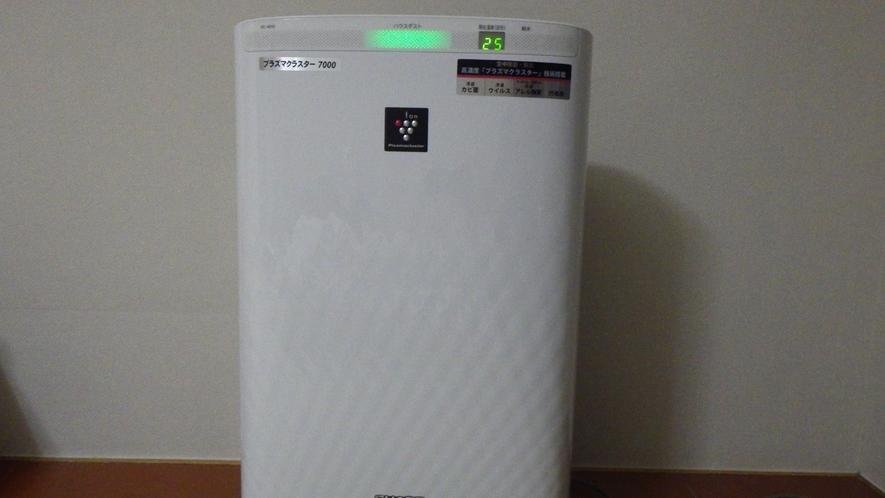 *【空気清浄機】お部屋には空気清浄機もございます。