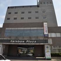 【外観】島根大学近く。ブルーのネオンとグレーの建物が目印。