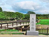 【五稜郭】函館の歴史がここにあります
