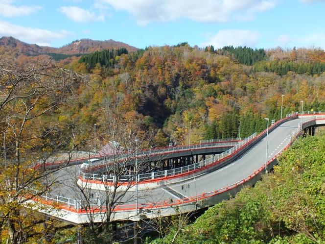紅葉の希望大橋