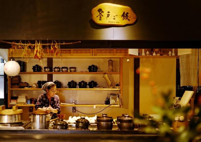釜戸ご飯が人気の「野々庵」