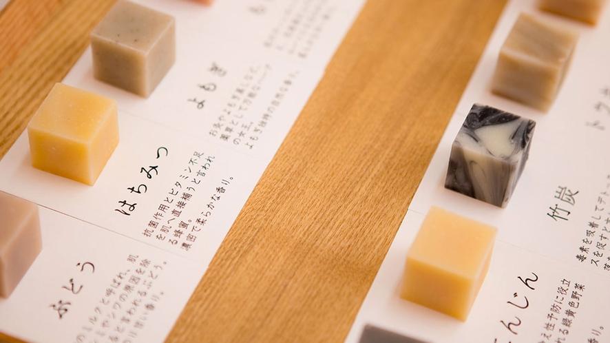 【アロマ石けん】お菓子のような石けんは、お土産にも自分用にも欲しくなるかわいらしさ
