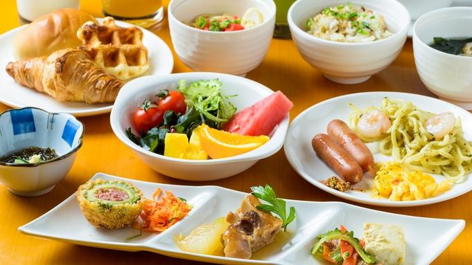 【期間限定】人気の沖縄朝食が無料☆今だけお得に沖縄へ行こう♪♪