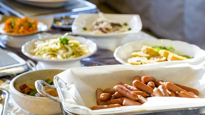 【グループで利用出来る】★ご家族・お友達みんなで楽しく宿泊プラン +朝食付き