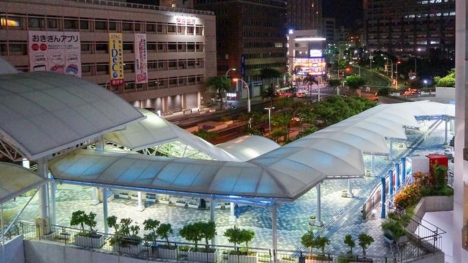【朝食付き】県庁前駅より徒歩2分!国際通り目の前!沖縄滞在スタンダードプラン♪